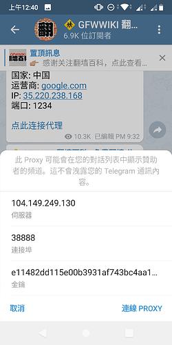 Screenshot_20200827-004044