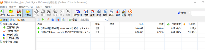 QQ浏览器截图20210429172935