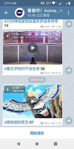 Screenshot_20200824-114345