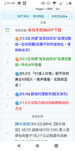 Screenshot_20200522-070226