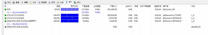 QQ%E6%88%AA%E5%9B%BE20190808021635