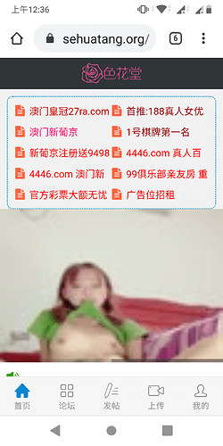 Screenshot_20200611-003622