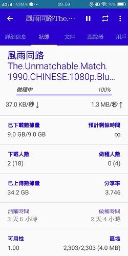 Screenshot_20200505_095906