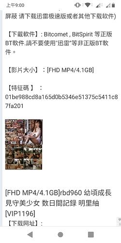 Screenshot_20200603-090021