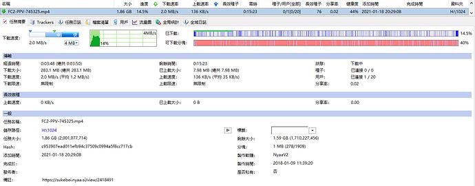 屏幕截图 2021-01-18 203322
