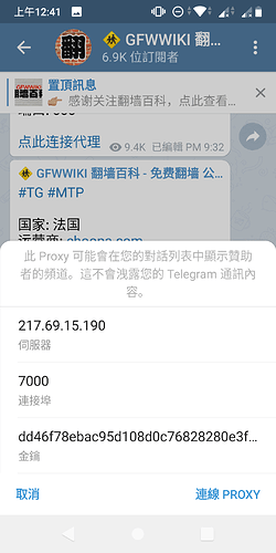 Screenshot_20200827-004120