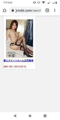 Screenshot_20201024-165310