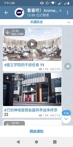 Screenshot_20201014-135925