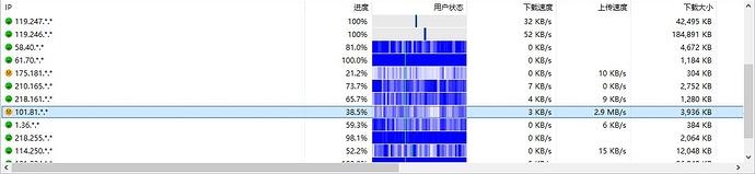 QQ%E6%B5%8F%E8%A7%88%E5%99%A8%E6%88%AA%E5%9B%BE20190820001212