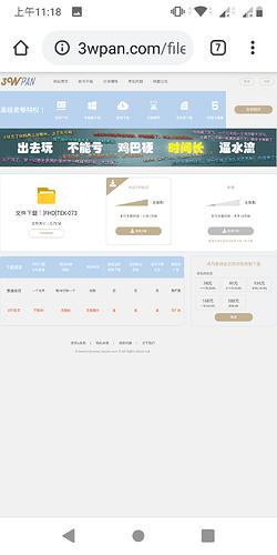 Screenshot_20200602-111844