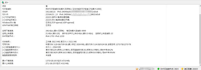 QQ%E6%88%AA%E5%9B%BE20190815001246