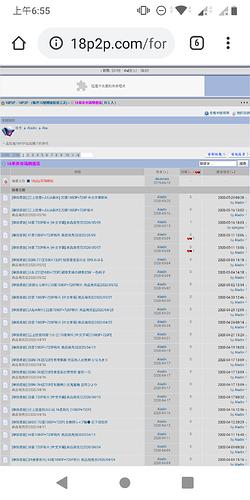 Screenshot_20200522-065542