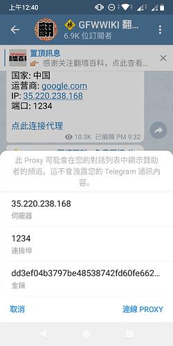 Screenshot_20200827-004029