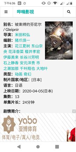 Screenshot_20201114-183633