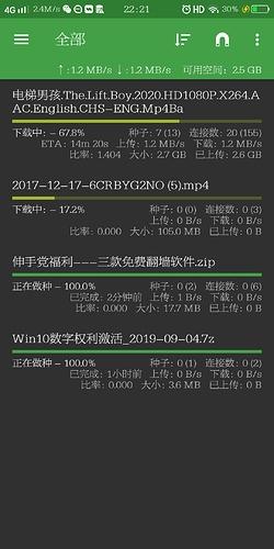 Screenshot_20200520_222101