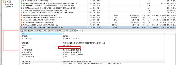 %E6%8D%95%E8%8E%B7111