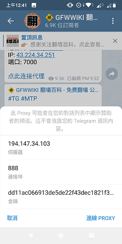 Screenshot_20200827-004105