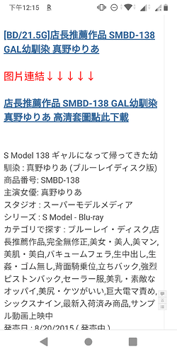 Screenshot_20200714-121553