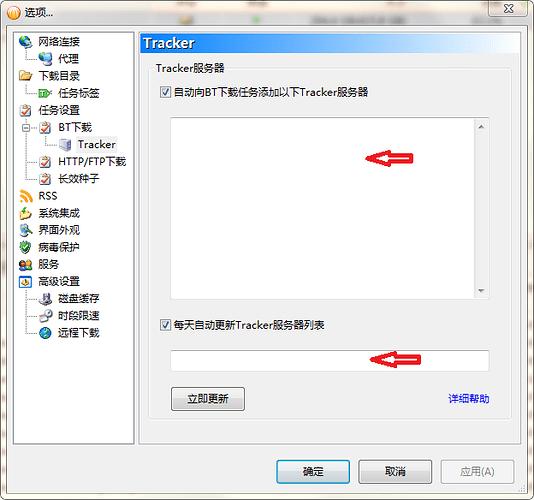QQ截图20200106024520