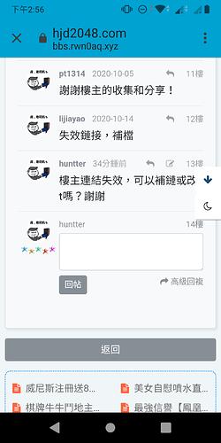 Screenshot_20210107-145625