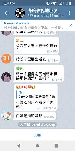 Screenshot_20200802-080700