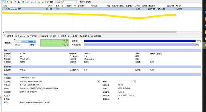屏幕截图 2021-01-19 220152