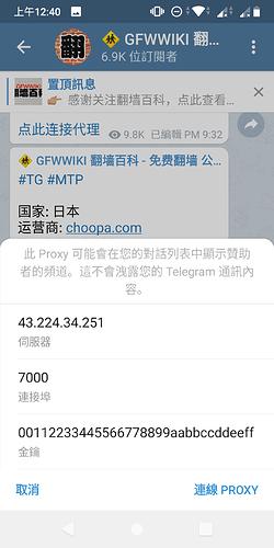 Screenshot_20200827-004056