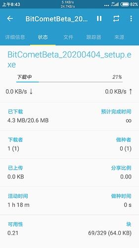 Screenshot_2020-04-06-08-43-03-625_com.delphicoder.flud