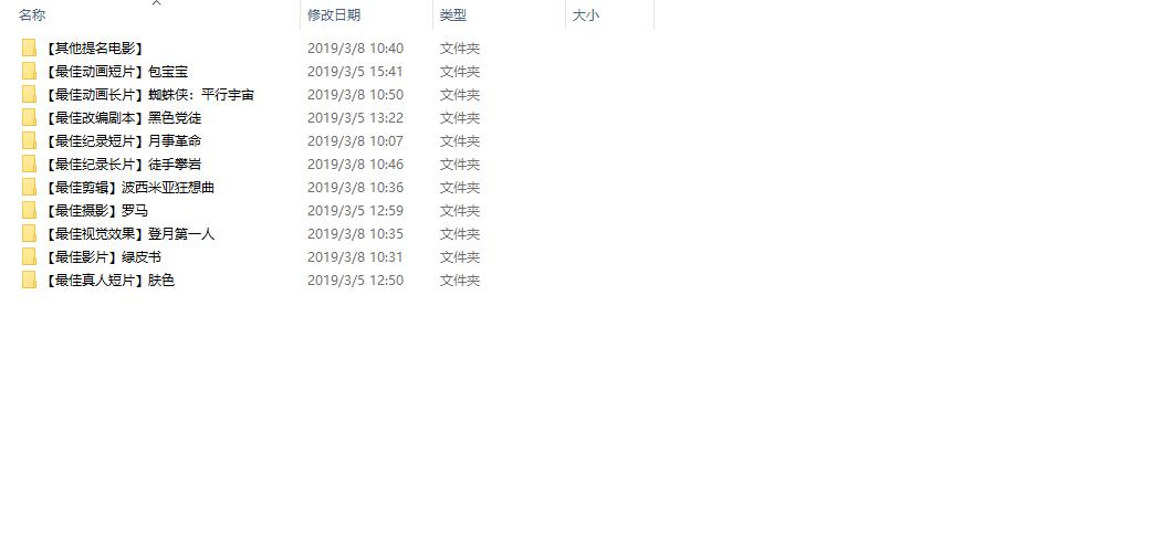%E5%BE%AE%E4%BF%A1%E6%88%AA%E5%9B%BE_20190308110058