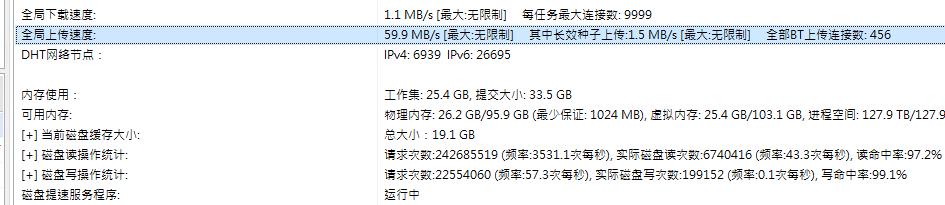 QQ%E5%9B%BE%E7%89%8720190802002159