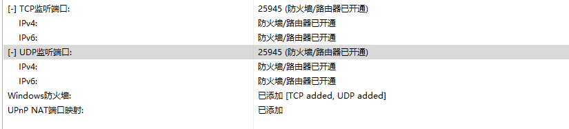 QQ图片20200110145934
