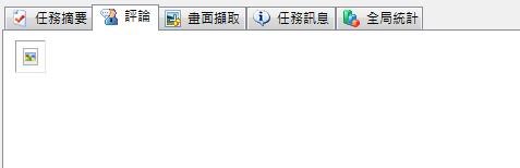 F4~E%(0%7_TPH(7UIM35