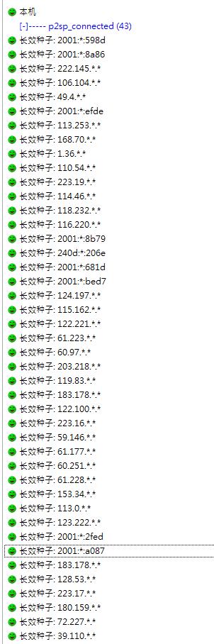 QQ%E5%9B%BE%E7%89%8720190220003825