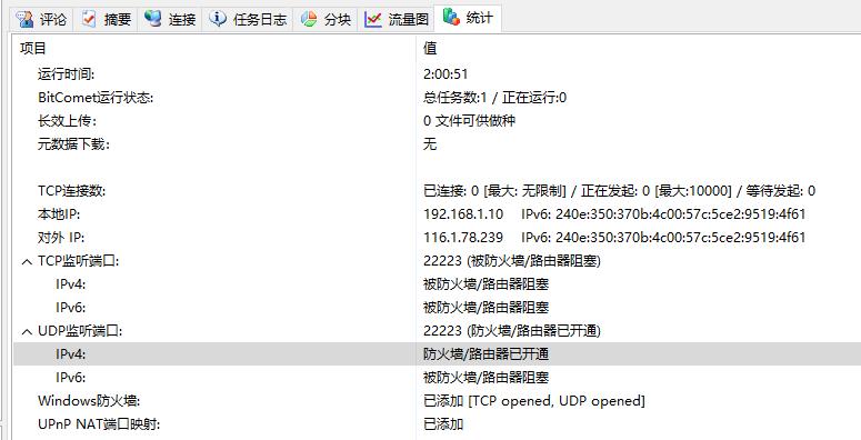QQ截图20201108211656