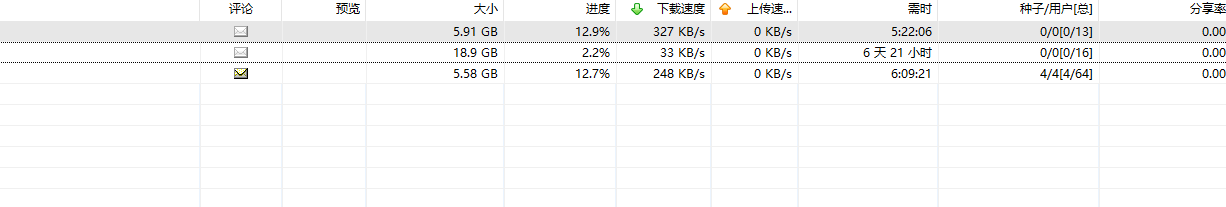 %E5%BE%AE%E4%BF%A1%E5%9B%BE%E7%89%87_20190705061558