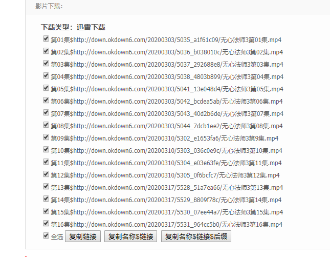 QQ0320101419