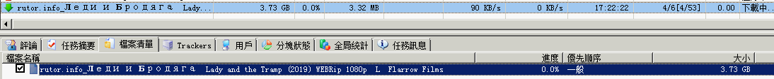 bc_filename_1